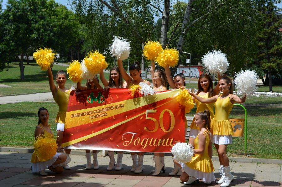 Общинският младежки дом празнува 50 години