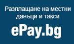 e-paybaner1